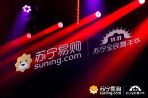 """苏宁侯恩龙:用""""场景零售""""定义新苏宁"""