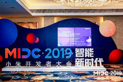 驱动晚报|2019小米开发者大会今日举行 华为MatePad正式官宣