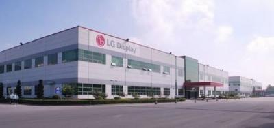 颗粒物排放超标近一倍,LG Display中国工厂被罚60万