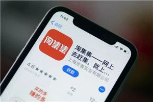 """社交电商淘集集""""自救""""失败!公司将寻求破产清算或破产重整"""