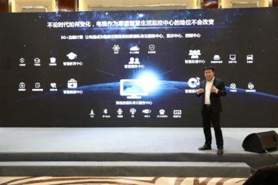 2020海信的小目标,要推出10多种屏幕小生态产品