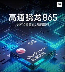 骁龙865+一亿像素新CP?小米10能一举突破4000元价位吗?