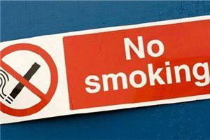 电子烟监管升级!国家烟草专卖局:敦促电商平台及时下架电子烟
