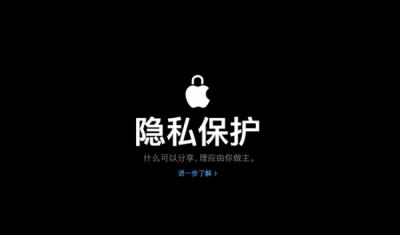驱动晚报 苹果更新用户隐私相关措施 腾讯投资直播经纪公司