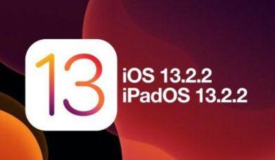 后悔也来不及了:苹果关闭iOS 13.2系统验证通道