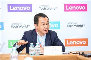 联想副总裁于辰涛:智能制造的落地得益于政策扶持和上游企业的倒逼