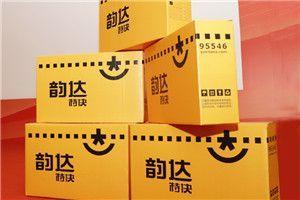 国家邮政局:双12全天邮政、快递企业共揽收快件4.01亿件