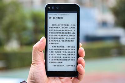 海信双屏阅读手机A6L评测:浓浓商务范,让阅读更纯粹