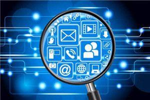 如何认定App是在违规收集信息?工信部等四部门给出了答案