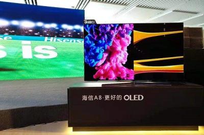 海信退出OLED电视阵营?官方回应:子虚乌有